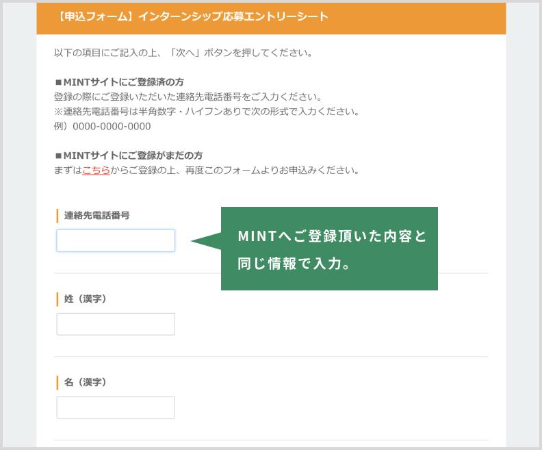 認証画面イメージ